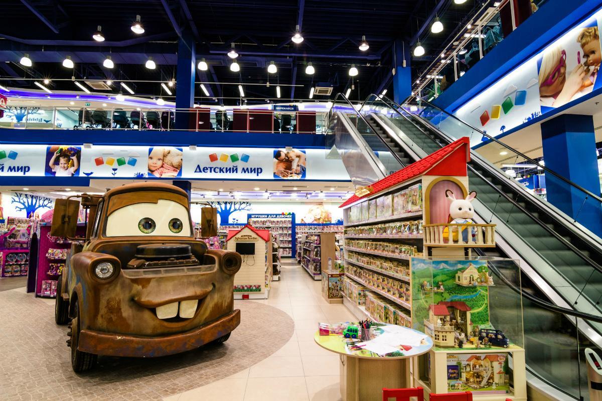 Лучший Магазин Детский Мир