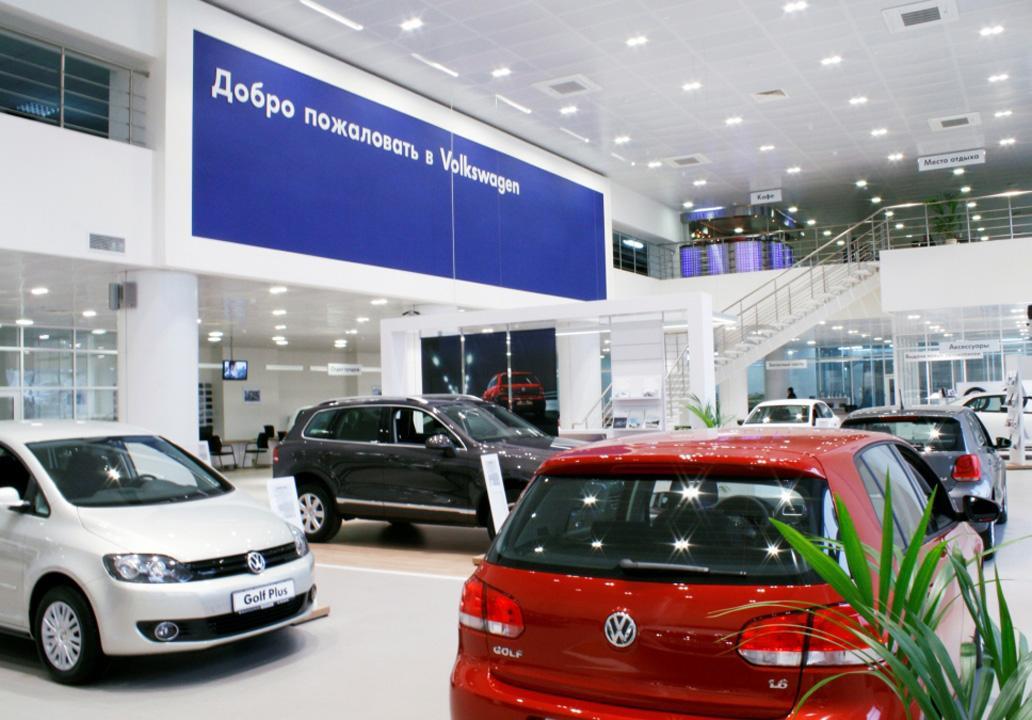 Новость от автоконцерна Volkswagen: …