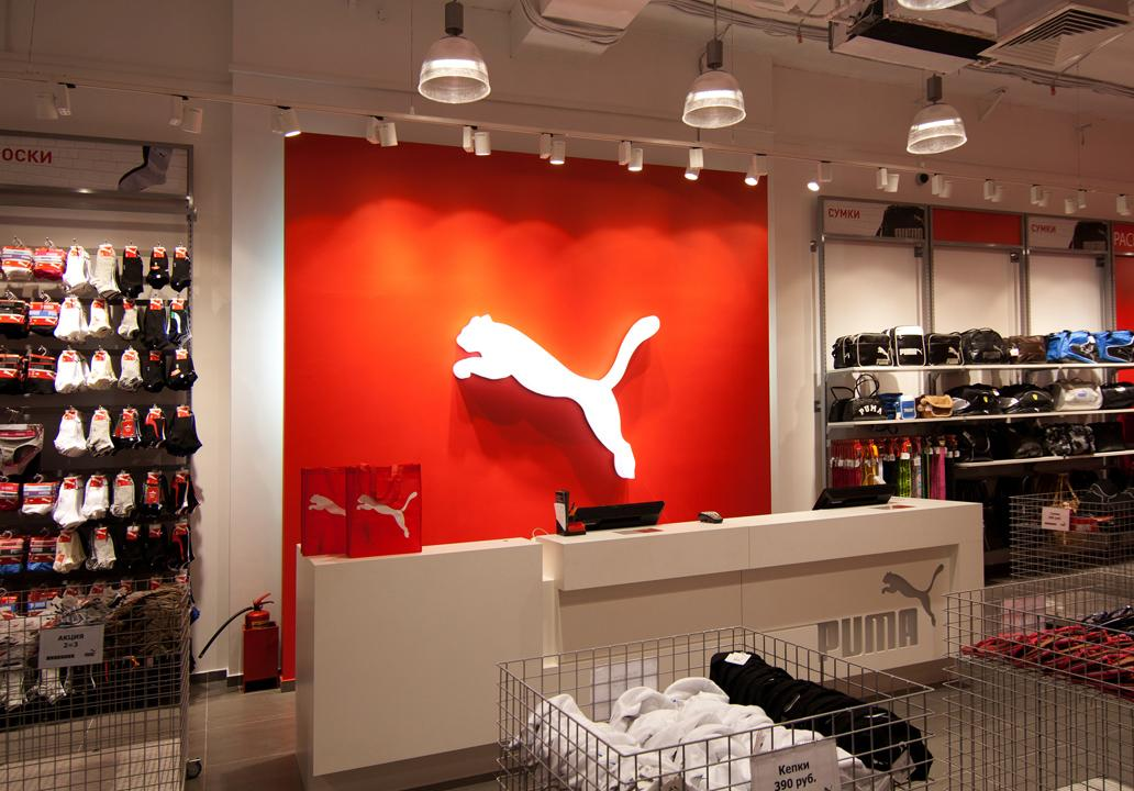 Platinum Shoes Store