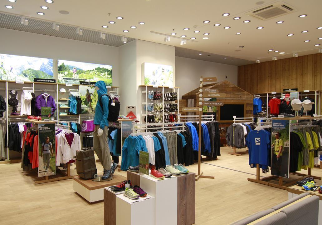 Магазины Одежды В Новосибирске