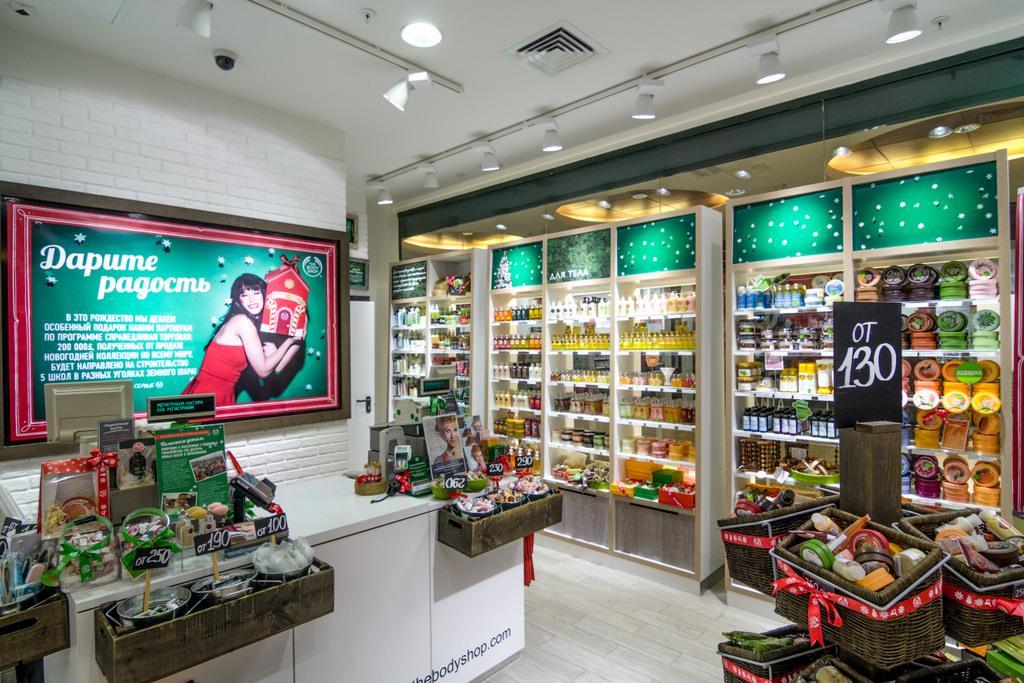 9488e22ae4c58 Проект освещения магазина THE BODY SHOP