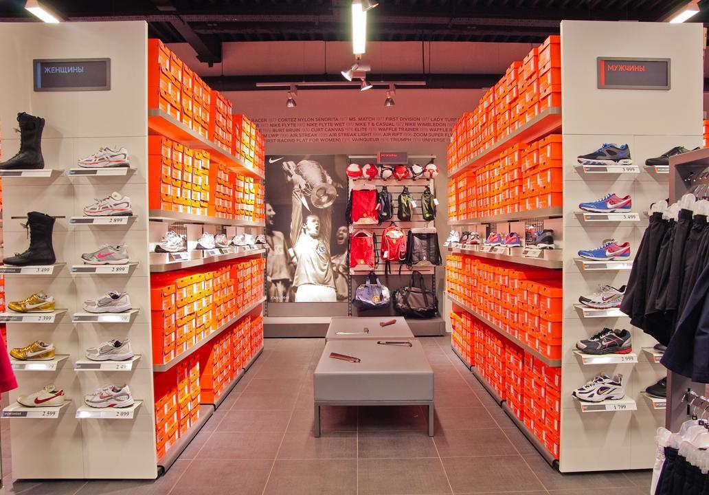 92fe1907 Светодиодное освещение сети Nike дисконт-центры